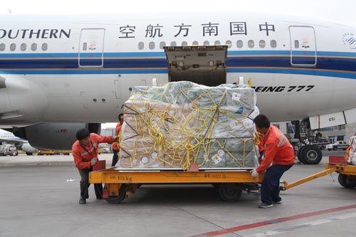 广州到新疆飞机